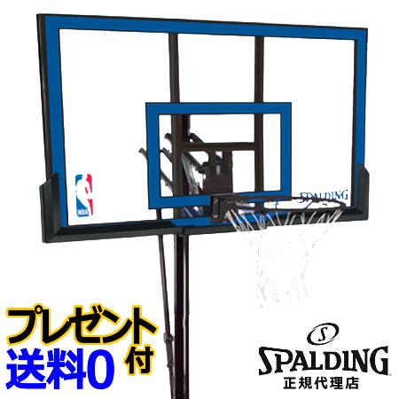 バスケットゴール スポルディング ゲームタイム バスケットゴール [SPALDING]【GAMETIME】【メーカー直送】【送料無料】【代引不可】【同梱不可】【バスケット ゴール】【smtb-k】【ky】--135