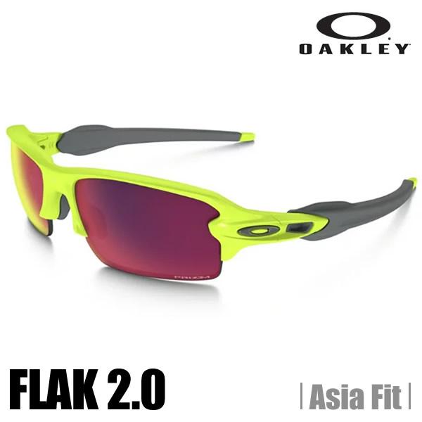 【正規代理店品】【保証書付】【在庫あり】オークリー サングラス OAKLEY オークリー フラック 2.0(アジアンフィット) retina burn★prizm road OO9271-2161 (A)OAKLEY Flak 2.0 PRIZM Road Retina Burn Collection (Asia Fit) 【送料無料】【代引料無料】--015