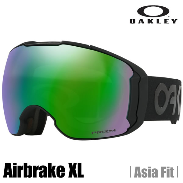 オークリー ゴーグル OAKLEY オークリー エアーブレーキ (アジアンフィット) (Asia Fit) factory pilot blackout★prizm snow jade iridium OO7078-17 (A)OAKLEY Airbrake XL Factory Pilot Blackout Snow Goggle【送料無料】【代引料無料】