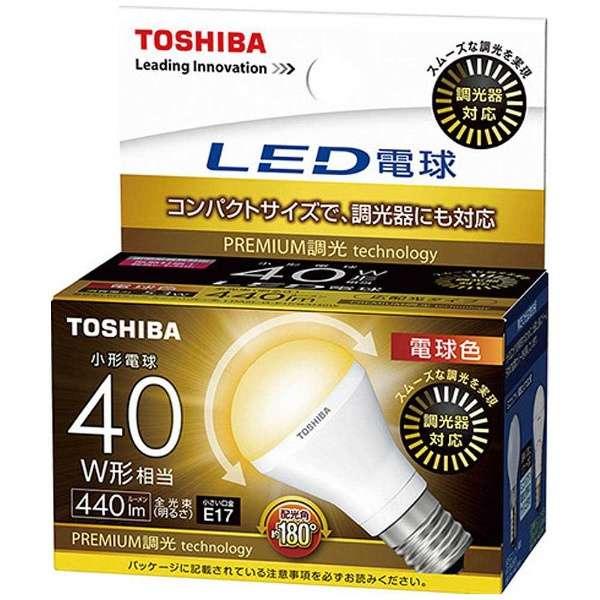 送料無料 10個セット 東芝 TOSHIBA 東芝ライテック LED電球LDA5L-G-E17 LDA5LGE17SD40W E17口金 迅速な対応で商品をお届け致します 電球色 特売 D40W広配光タイプ小形電球40W形相当 S