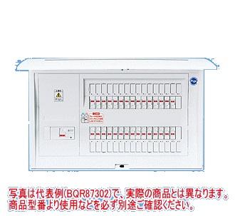 【送料無料】パナソニック 住宅用分電盤 コンパクト21 標準タイプ リミッタースペースなし 8+2 40A BQR8482
