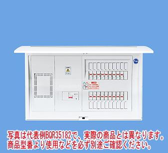 【送料無料】パナソニック 住宅用分電盤 コスモパネルコンパクト21 標準タイプ リミッタースペース付 12+4 50A BQR35124