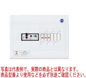 パナソニック スッキリパネルコンパクト21 ヨコ1列タイプ リミッタースペースなし 日本産 スッキリパネルコンパクト21ヨコ1列露出形6 BQWB8362 2 百貨店 30A