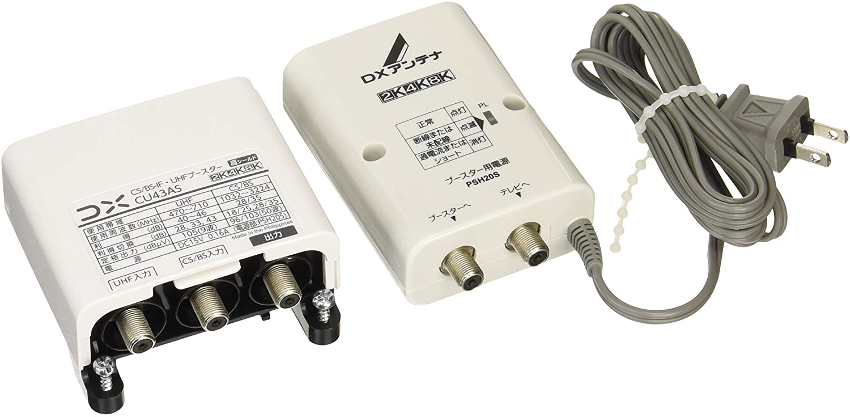 DXアンテナ CS 激安価格と即納で通信販売 BS-IF UHF用ブースター 4K デュアルブースター 再再販 33dB 8K対応 43dB共用形 CU43AS