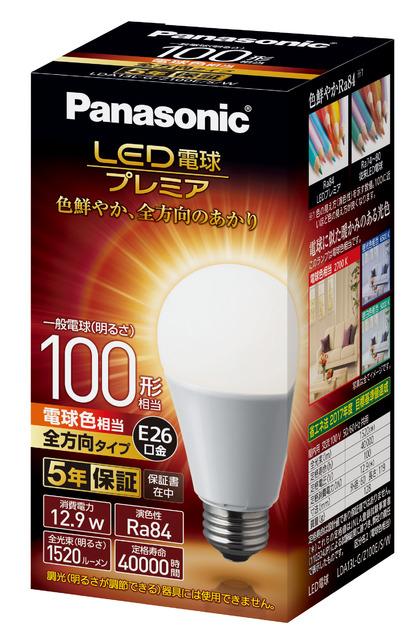 お得な10個セット 10個セット 送料無料 パナソニック LED電球 口金直径26mm 電球100W形相当 Z100E W 期間限定特価品 LDA13L-G 一般電球 S 配送員設置送料無料 LDA13LGZ100ESW 電球色