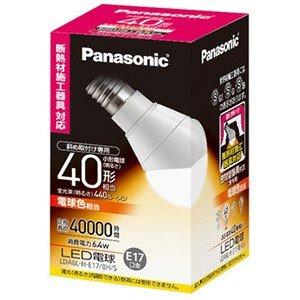 10個セット パナソニック LED電球 断熱材施工器具 ショッピング 密閉型器具対応 斜め取付け専用タイプ 電球40形相当 セットアップ S 6.4W 電球色相当 LDA6LHE17BHS LDA6L-H-E17 BH