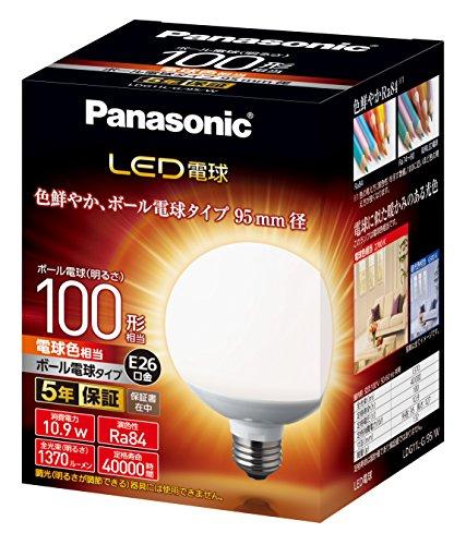 【6個セット】パナソニック LED電球 10.9W 電球色相当 LDG11L-G/95/W【LDG11LG95W】
