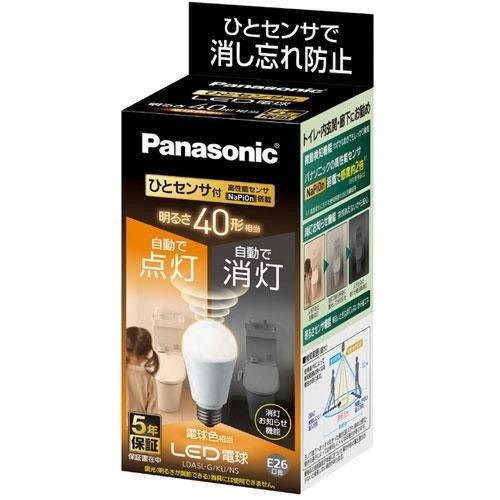 LED電球 パナソニック LDA5L-G/KU/NS ひとセンサタイプ 5.0W(電球色相当)(LDA5LGKUNS)