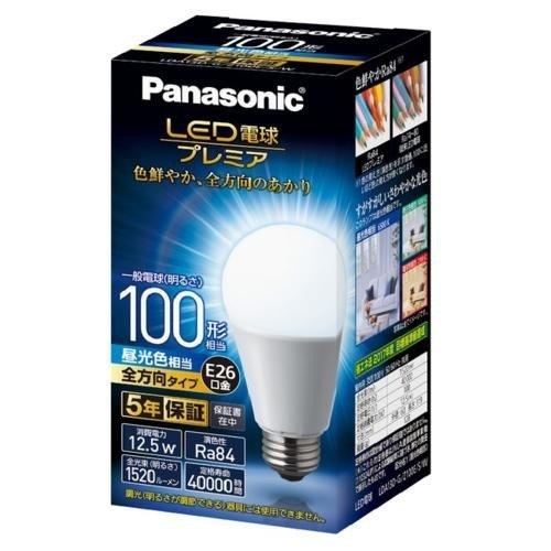 10個セット 送料無料 [再販ご予約限定送料無料] LED電球 パナソニック LDA13D-G Z100E 新作多数 LED電球プレミア LDA13DGZ100ESW S W 昼光色相当 12.5W