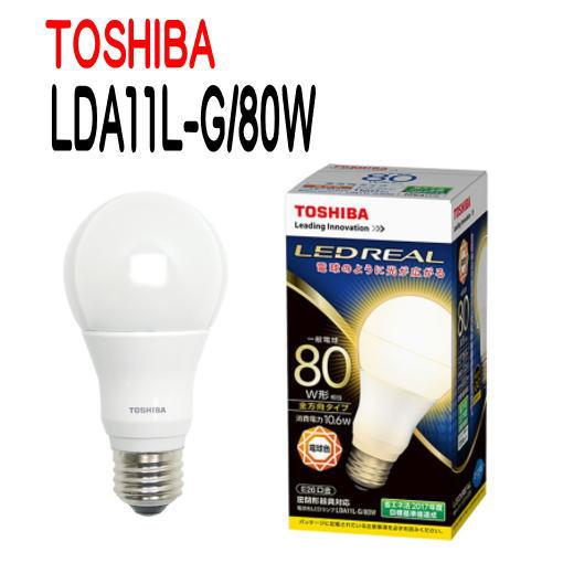 【お得な10台セット】東芝 LED電球一般電球形LDA11L-G/80W全方向タイプ一般電球80W形相当【LDA11LG80W】