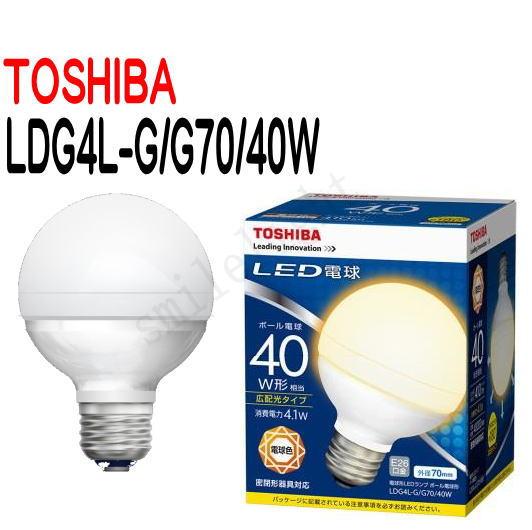 【10個セット】 LED電球 TOSHIBA(東芝ライテック) E26口金 電球色 ボール電球形40W形相当 LDG4L-G/G70/40W 【LDG4LGG7040W】