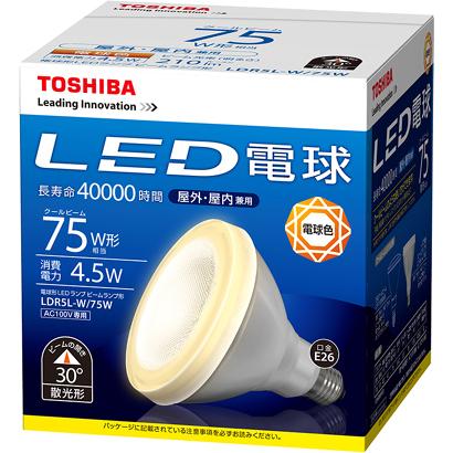 【お得な6台セット】東芝TOSHIBA LED電球 LDR5L-W/75W  ビームランプ形 ビームランプ75W形相当【LDR5LW75W】 (LDR8L-W後継タイプ)