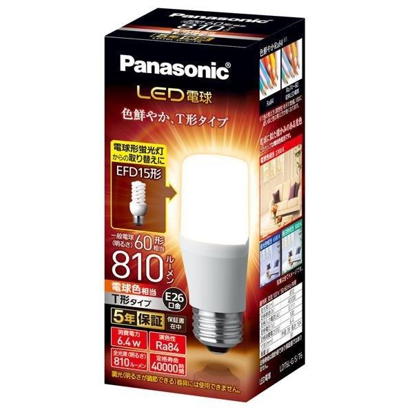【10個セット】パナソニック LED電球 口金直径26mm 電球60W形相当 電球色相当(6.4W) 一般電球・T形タイプ 密閉器具対応 LDT6L-G/S/T6【LDT6LGST6】