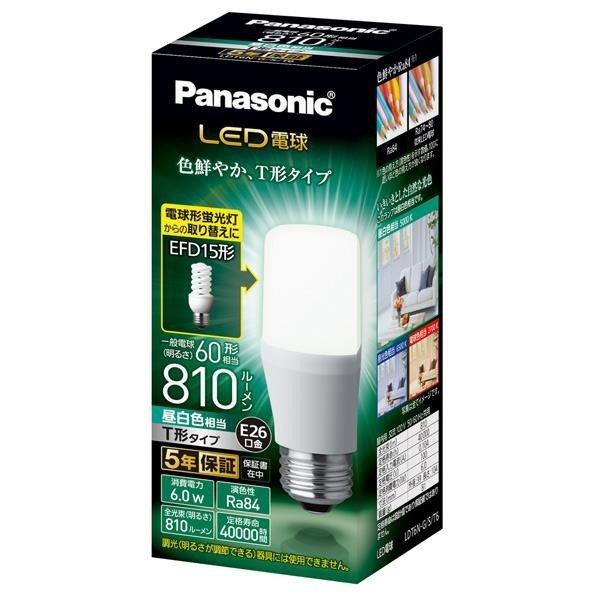 10個セット パナソニック LED電球 口金直径26mm 超人気 専門店 電球60W形相当 昼白色相当 1着でも送料無料 6.0W T6 S 密閉器具対応 一般電球 T形タイプ LDT6NGST6 LDT6N-G