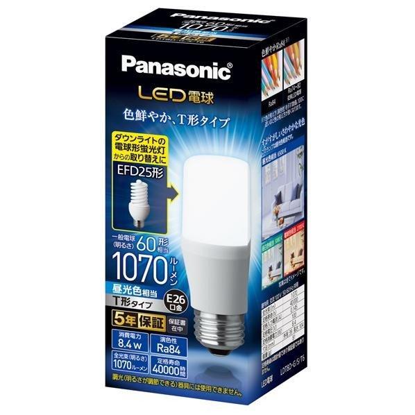 10個セット パナソニック LED電球 口金直径26mm 電球60W形相当 税込 4年保証 昼光色相当 8.4W LDT8D-G T形タイプ S LDT8DGST6 一般電球 T6 密閉器具対応