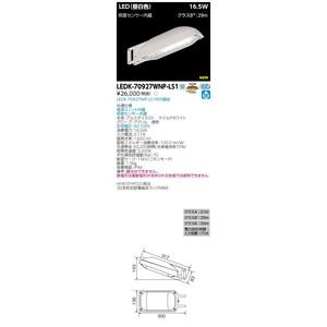 【4台セット】LED防犯灯 東芝ライテック(TOSHIBA) LEDK-70927WNP-LS1 (LEDK-70927WP-LS1の後継品)【LEDK70927WNPLS1】
