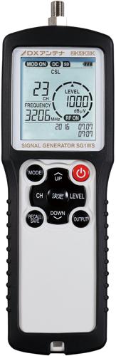 【送料無料!】DXアンテナ 4K・8K対応・CS/BS放送用信号発生器 SG1WS