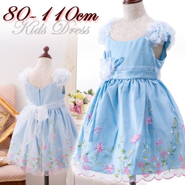 d9766d51a35 Children dress aqua blue floral embroidery with flower girl meeting kids  clothes Kids Halloween Daisy children s dresses formal dress one-piece 80  cm 90 100 ...