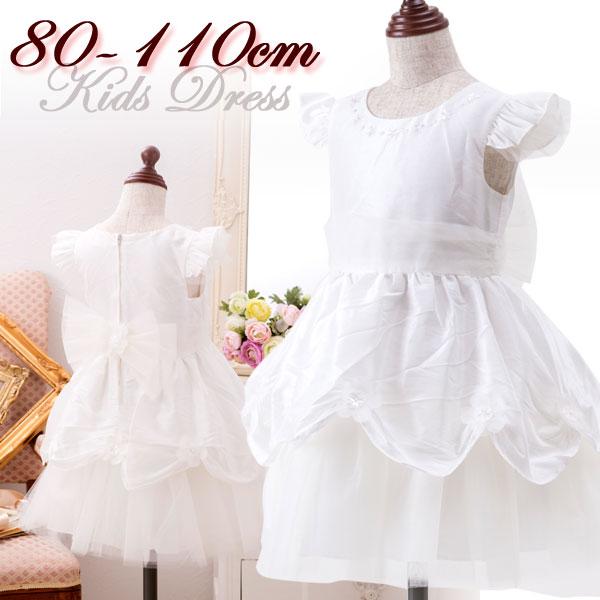 Smile Market Dress Formal Dress Dress 80cm 90 100 110 Size For The