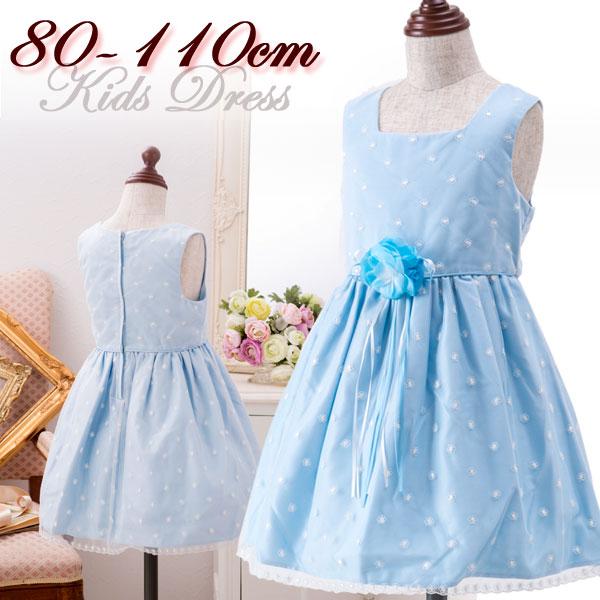 Children dress blue light blue lace embroidery with plain flower girl  presentation children dress Kids Halloween sorbet kids dress formal dress