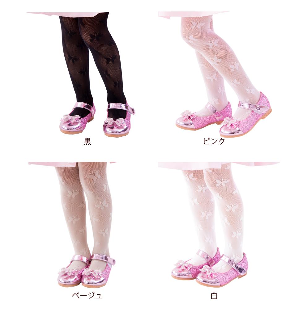모양 타이츠무늬 스타킹망 타이츠 아이 키즈 발표회 드레스에 일본제 흑백 핑크 초콜릿 베이지