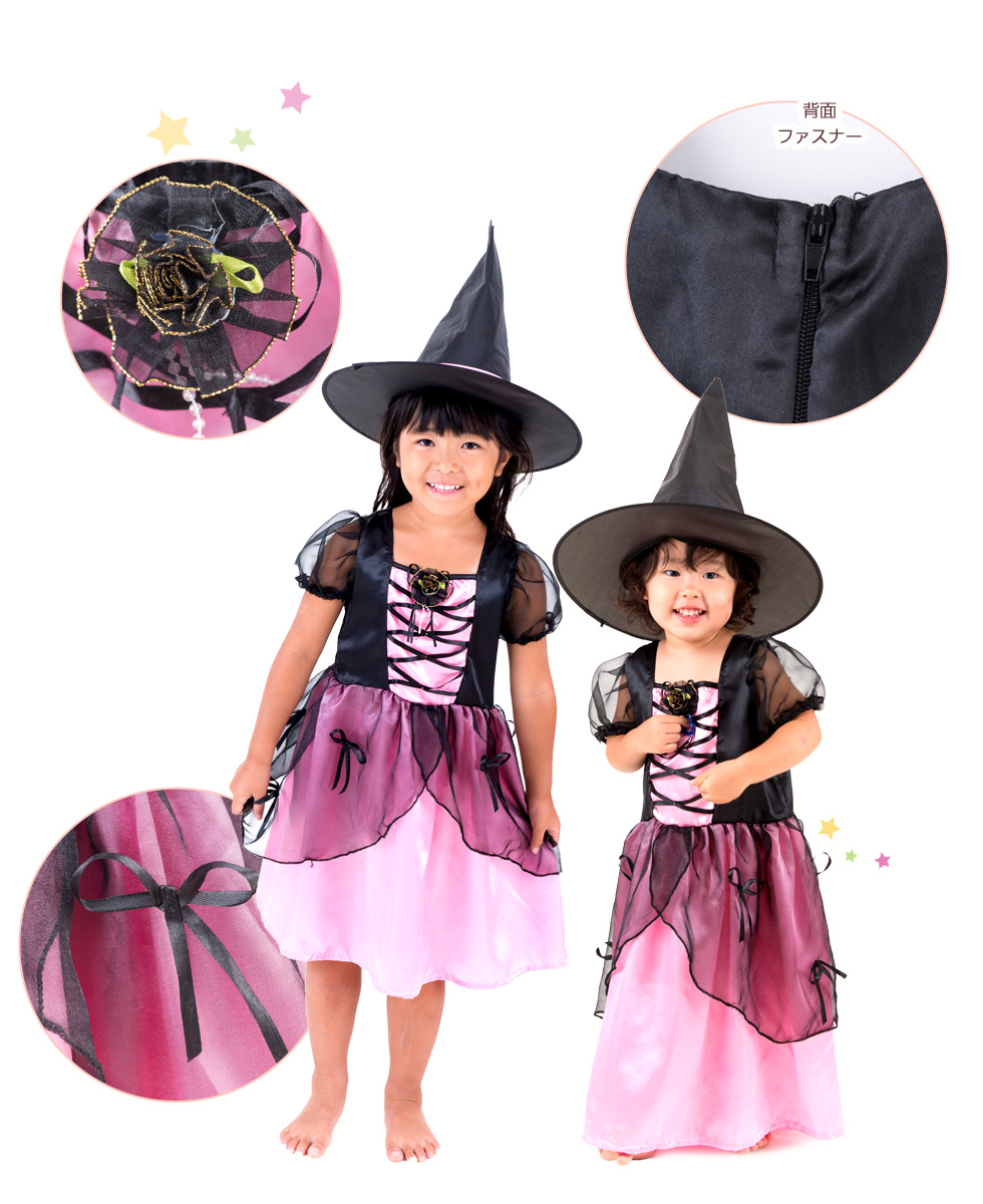Smile Market | Rakuten Global Market: Kids fancy dress Halloween ...