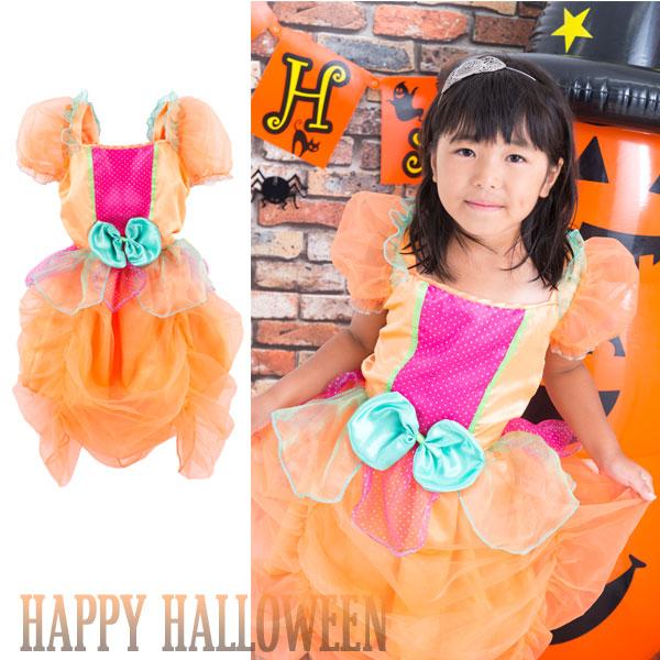 068c9cfd68f Kids fancy dress Halloween dress costume kids pumpkin dress Princess  Princess girls girls girls child children's one piece presentation literary  ...