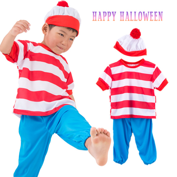 Kids fancy dress Halloween dress costume kids border boy boys boys boys childrenu0027s presentation literary clothes red blue blue red / 60 cm 70 80 90 100 110 ...  sc 1 st  Rakuten : costumes for kids boys  - Germanpascual.Com