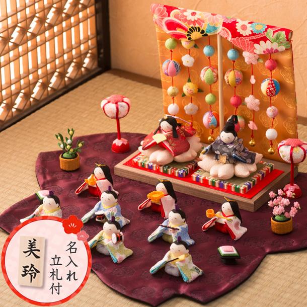 雛人形 ひな人形 ちりめん コンパクト 小さい ミニお雛様 【桜雛 10人揃い】『龍虎堂』【リュウコドウ】