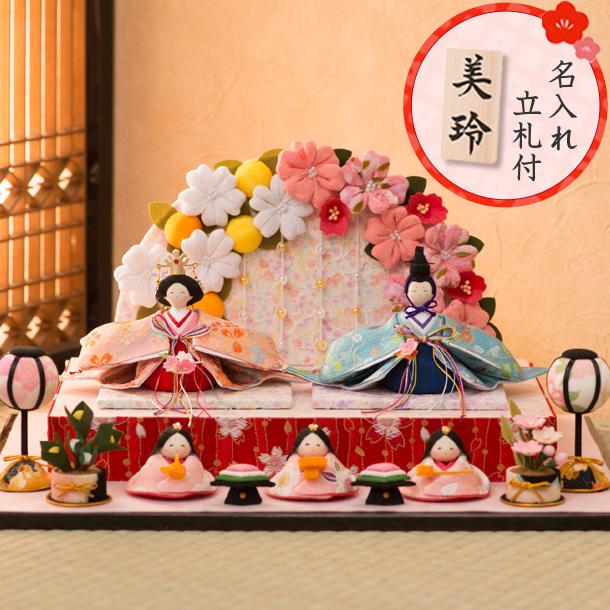 【送料無料】 雛人形 小さい コンパクト ひな人形 ちりめん ミニ【舞桜雛】お雛様 おひな様 『龍虎堂』リュウコドウ