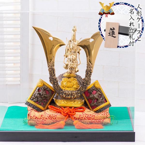 五月人形 出生兜飾り コンパクト亜鉛合金 兜 アクリルケース入り 端午の節句 初節句 オリジナル子供の日 マンションサイズ 『龍虎堂』リュウコドウ 送料無料