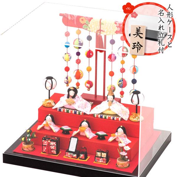 【送料無料】 人形 小さい コンパクト ひな人形 ちりめん ミニ【色彩雛(5人揃い)】お雛様 おひな様 『龍虎堂』リュウコドウ