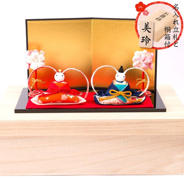 【送料無料】雛人形 桐箱セット ちりめん コンパクト 小さい ミニボンボリ付き たれみみうさぎ雛 お雛様 ひな祭り『龍虎堂』リュウコドウ