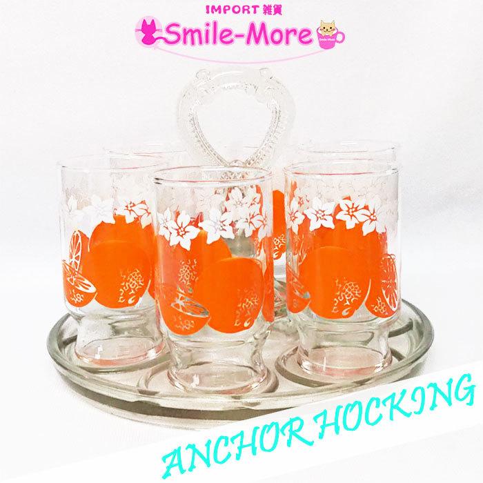 【送料無料】アンカーホッキング ジュースグラス 6点とトレーのセット オレンジ ホッキングガラス ファイヤーキング