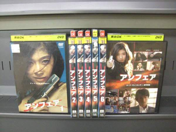 Unfair 1 ~ 6 + the special code breaking decryption (all 7 cards) (complete set DVD) / pre DVD [Japanese TV drama]