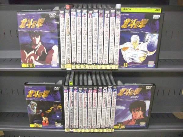 (日焼け)北斗の拳 1~26 (全26枚)(全巻セットDVD)/中古DVD[アニメ/特撮DVD]【中古】