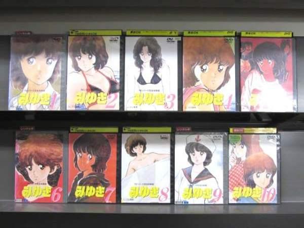 (日焼け)みゆき TVシリーズ完全収録版 1~10(全10枚)(全巻セットDVD)/中古DVD[アニメ/特撮DVD]【中古】