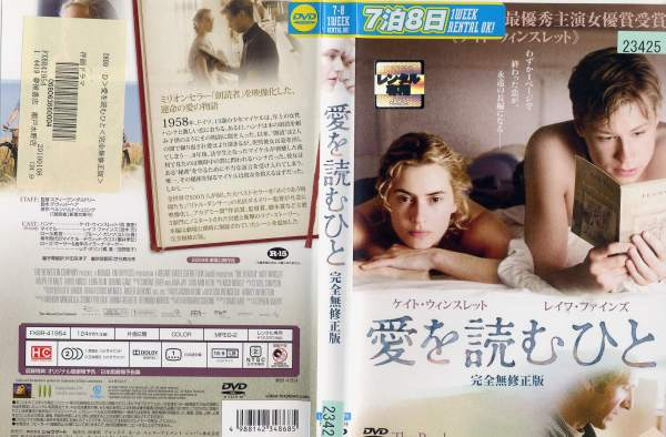 [1 DVD] the reader completely uncensored version / pre DVD