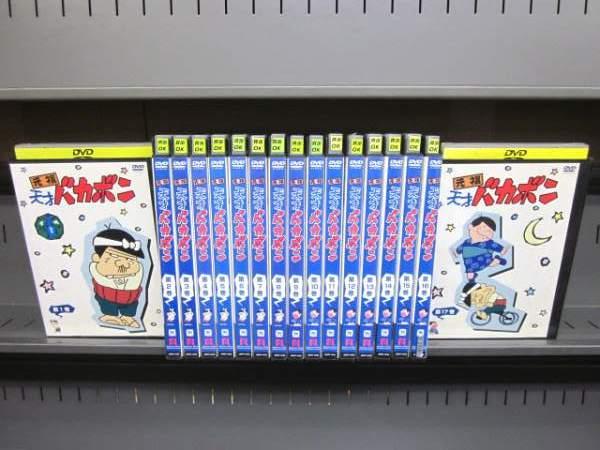 (日焼け)【懐かし作品】元祖 天才バカボン 1~17(全17枚)(全巻セットDVD [1975年]/中古DVD[アニメ/特撮DVD]【中古】【P10倍♪4/9(木)20時~5/11(月)10時迄】