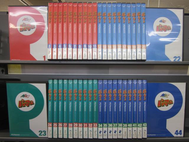 (H)(日焼け・ディスク不備)パーマン PERMAN 1~44 (全44枚)(全巻セットDVD)/中古DVD[アニメ/特撮DVD]【中古】