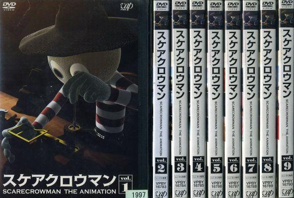 (日焼け) スケアクロウマン SCARECROWMAN THE ANIMATION 1~9(全9枚)(全巻セットDVD)/中古DVD[アニメ/特撮DVD]【中古】【P10倍♪4/19(金)20時~5/7(火)10時迄】
