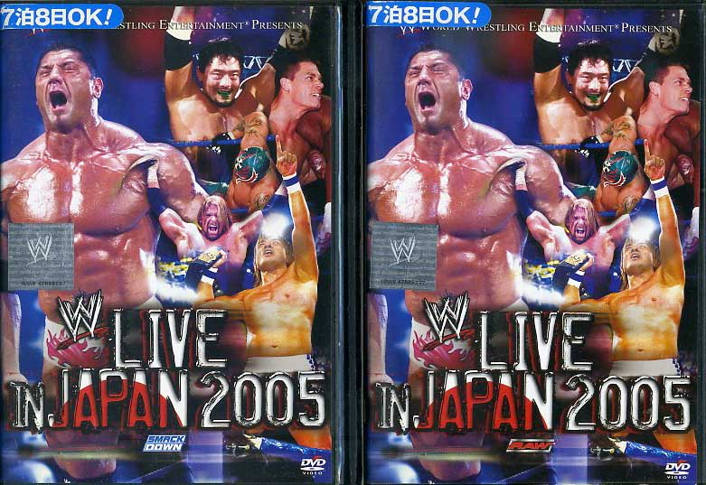 WWE live in Japan 2005 raw & Smackdown (all two) (complete set DVD) / pre DVD [other / variety]