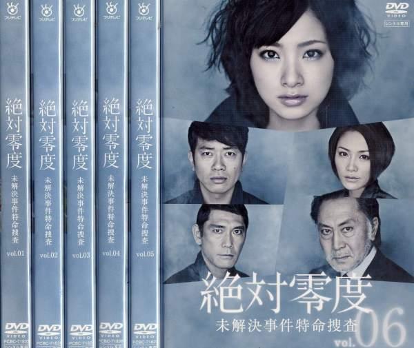 绝对零度未解决事件特别调查 1-6 (六) (完成集的 DVD) / 预 DVD [日本电视剧] (SH201411) (SH201412)