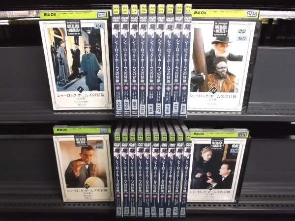 【受注生産品】 (日焼け)シャーロック ホームズの冒険 完全版 1~23 (全23枚)(全巻セットDVD)/DVD[海外ドラマ]【】【P15倍★12/30(水)0時~1/5(火)23時59分迄】, 人気沸騰ブラドン 2290d435