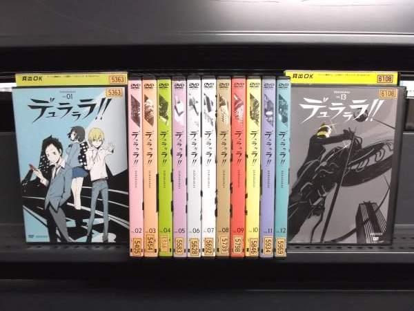 (日焼け)(H)DURARARA!! デュラララ!! + DuRaRaRa!!×2 デュラララ!!×2 承+転+結 (全31枚)(全巻セットDVD)(コンプリート)/中古DVD[アニメ/特撮DVD]【中古】【P10倍♪4/9(木)20時~5/11(月)10時迄】