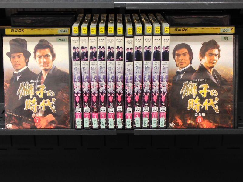 (日焼け)NHK大河ドラマ 獅子の時代 完全版 1~13 (全13枚)(全巻セットDVD) [1980年]/中古DVD[邦画TVドラマ]【中古】【P10倍♪4/9(木)20時~5/11(月)10時迄】
