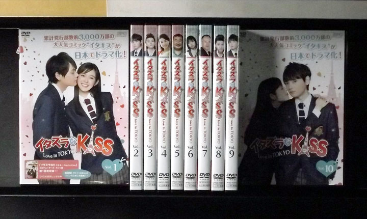 Mischievous Kiss Love in TOKYO 1-10 (all ten pieces) (whole volume set DVD)  [2013] [Honoka Miki / 古川雄輝] / used DVD [Japanese movie TV drama]