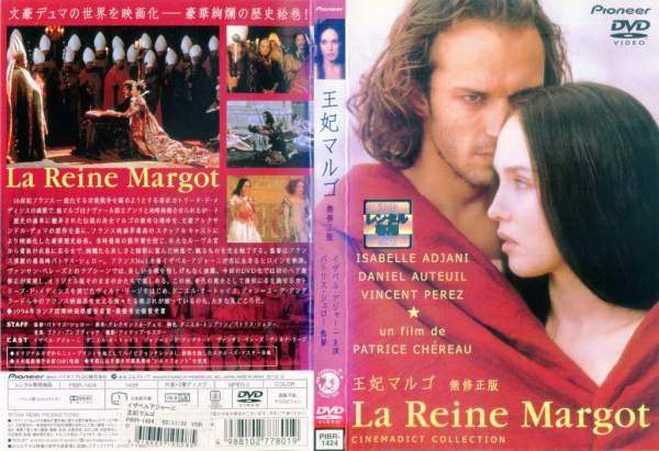 [1 DVD] 皇后玛戈特未经审查的版本 [字幕] [伊莎贝拉和使用的 DVD