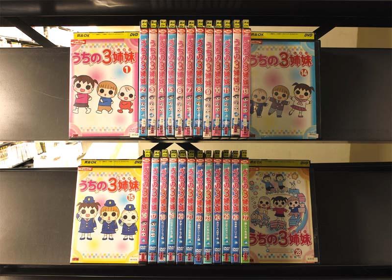 (日焼け)うちの3姉妹 1~28 (全28枚)(全巻セットDVD)/中古DVD[アニメ/特撮DVD]【中古】