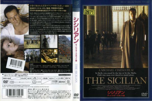 [DVD洋]shishiriandirekutazukatto版的[字幕]/二手货DVD(AN-SH201607)